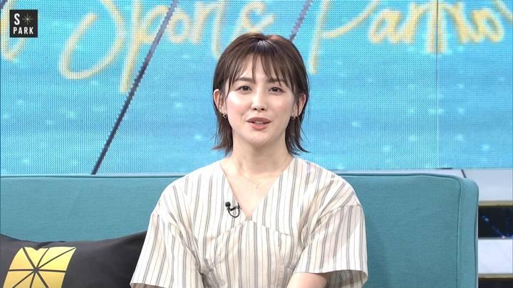 2020年06月28日宮司愛海の画像17枚目