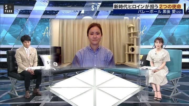 2020年06月28日宮司愛海の画像19枚目