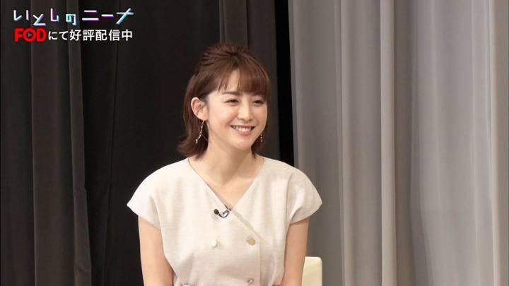 2020年07月03日宮司愛海の画像02枚目