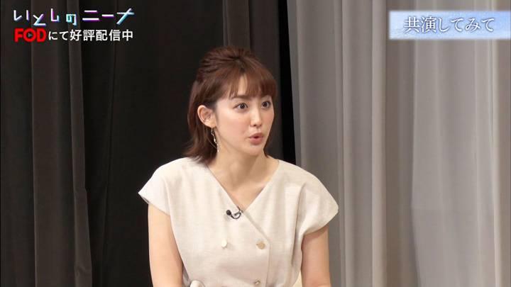 2020年07月03日宮司愛海の画像04枚目