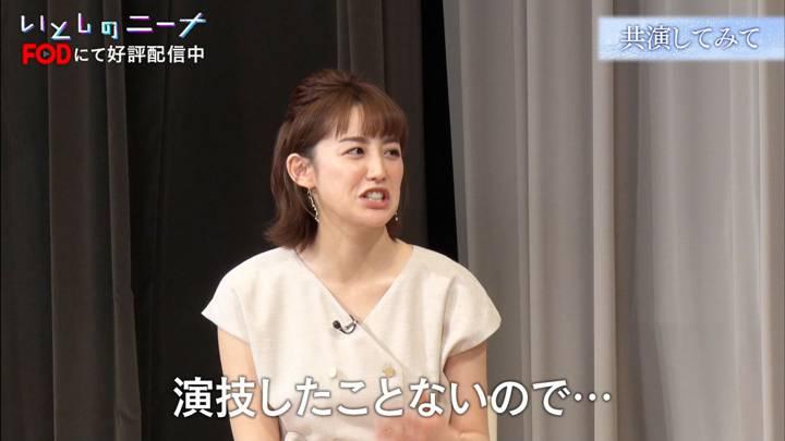 2020年07月03日宮司愛海の画像05枚目