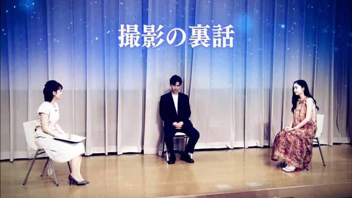 2020年07月03日宮司愛海の画像06枚目