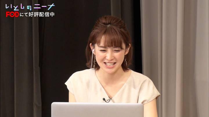 2020年07月03日宮司愛海の画像09枚目