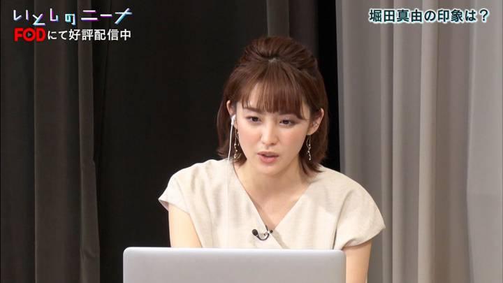 2020年07月03日宮司愛海の画像10枚目