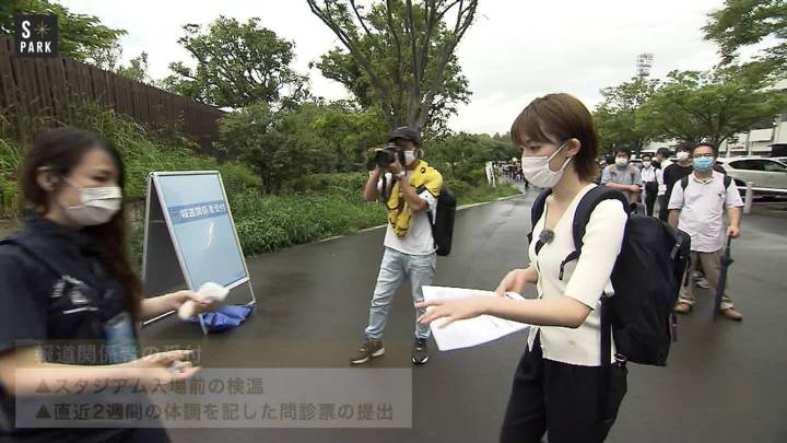 2020年07月04日宮司愛海の画像02枚目