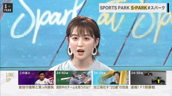 2020年07月04日宮司愛海の画像09枚目