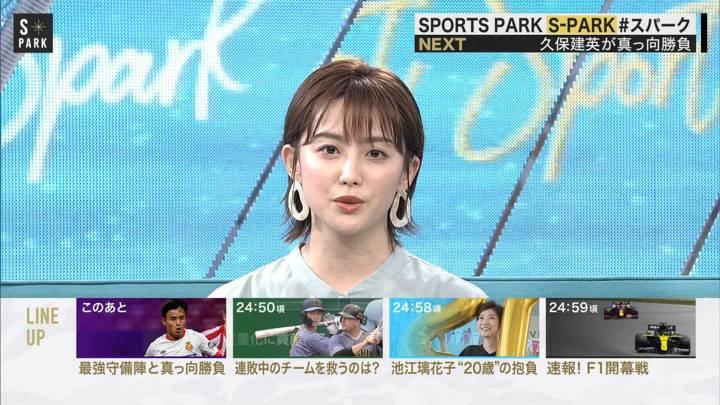 2020年07月04日宮司愛海の画像10枚目