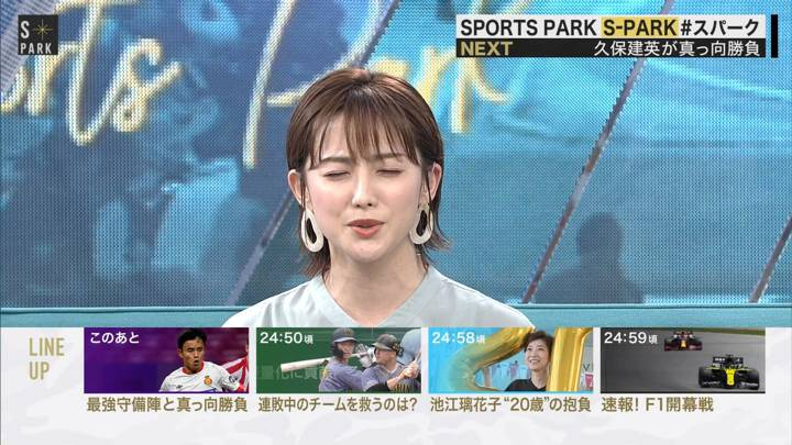 2020年07月04日宮司愛海の画像11枚目