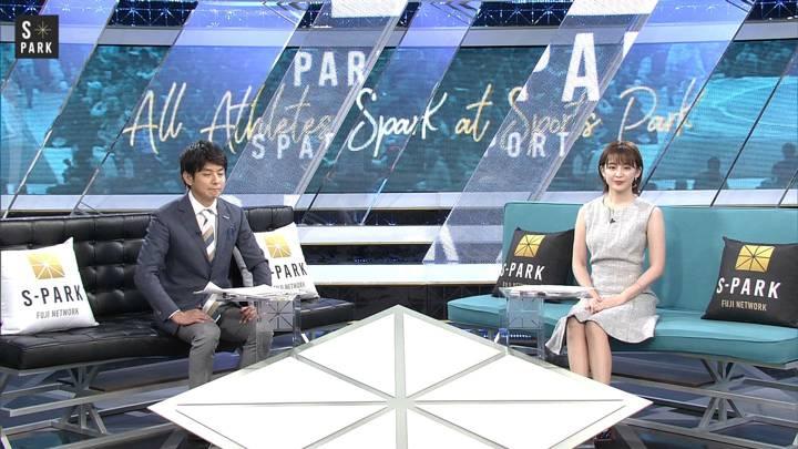 2020年07月05日宮司愛海の画像01枚目
