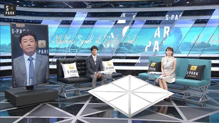 2020年07月05日宮司愛海の画像05枚目