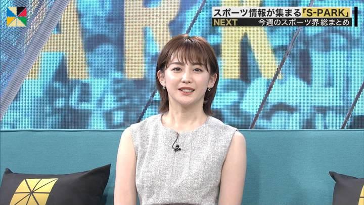 2020年07月05日宮司愛海の画像07枚目