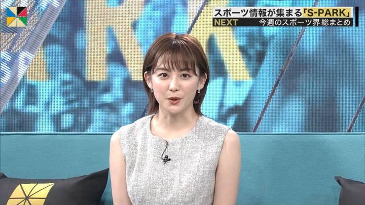 2020年07月05日宮司愛海の画像08枚目