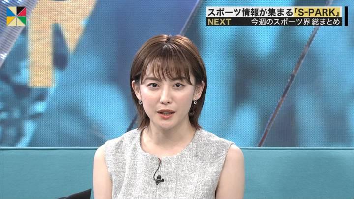 2020年07月05日宮司愛海の画像09枚目