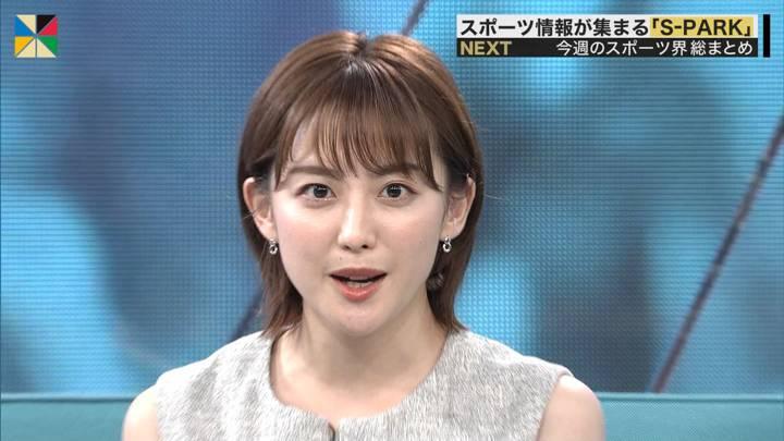 2020年07月05日宮司愛海の画像11枚目