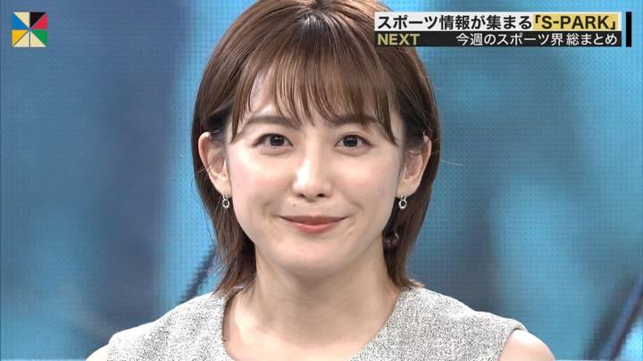 2020年07月05日宮司愛海の画像12枚目