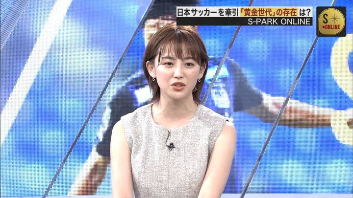 2020年07月05日宮司愛海の画像15枚目