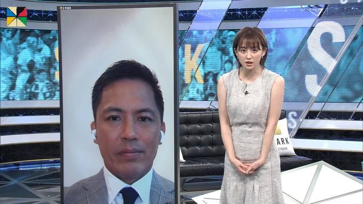 2020年07月05日宮司愛海の画像23枚目