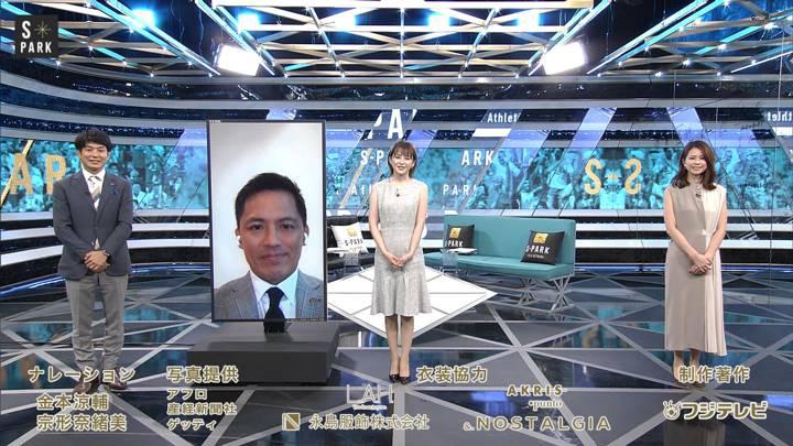 2020年07月05日宮司愛海の画像25枚目