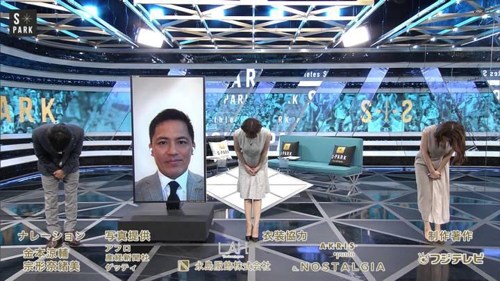 2020年07月05日宮司愛海の画像26枚目