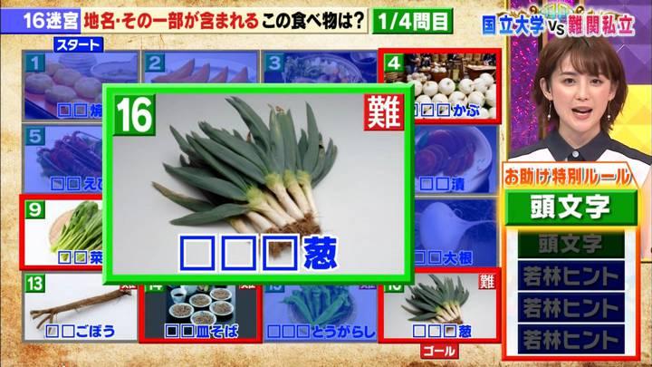 2020年07月07日宮司愛海の画像02枚目