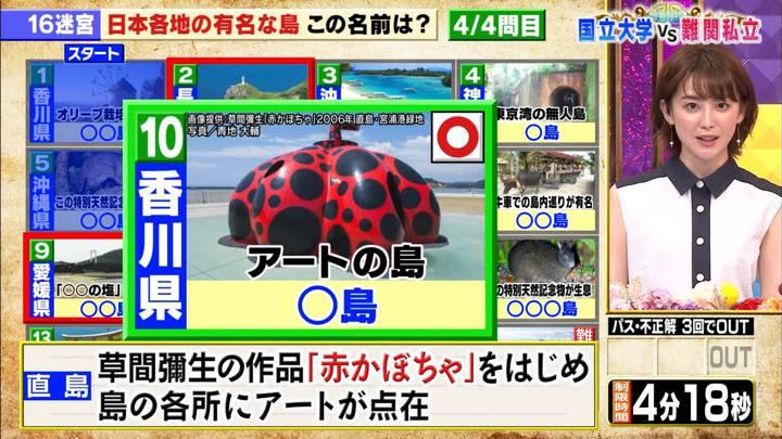 2020年07月07日宮司愛海の画像06枚目