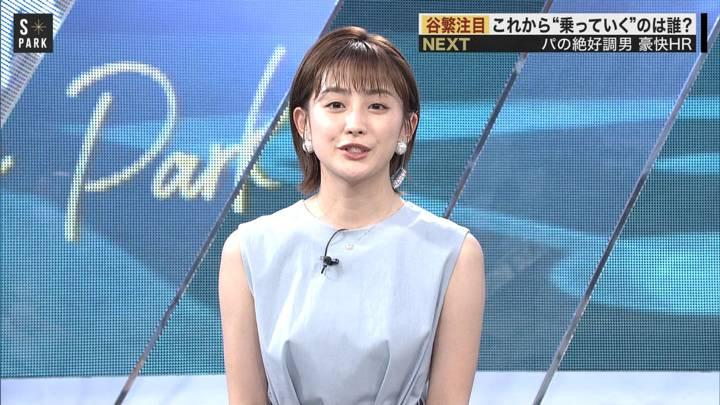 2020年07月12日宮司愛海の画像01枚目