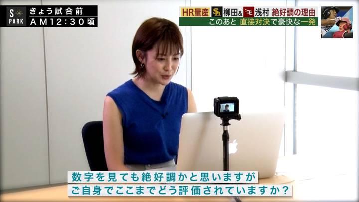 2020年07月12日宮司愛海の画像08枚目