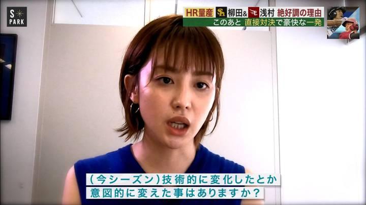 2020年07月12日宮司愛海の画像09枚目