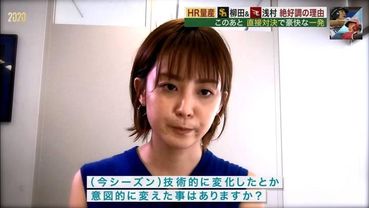 2020年07月12日宮司愛海の画像10枚目