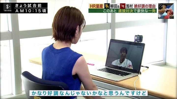 2020年07月12日宮司愛海の画像11枚目