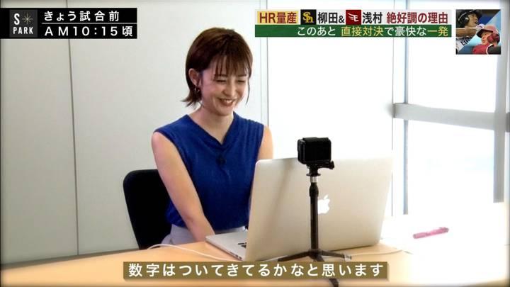 2020年07月12日宮司愛海の画像12枚目