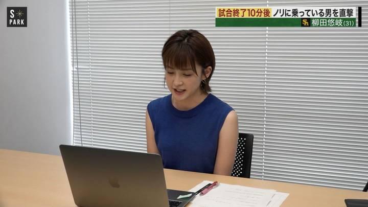2020年07月12日宮司愛海の画像13枚目