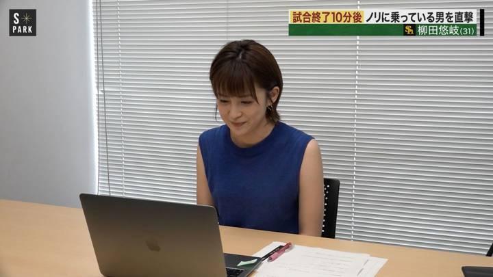 2020年07月12日宮司愛海の画像14枚目