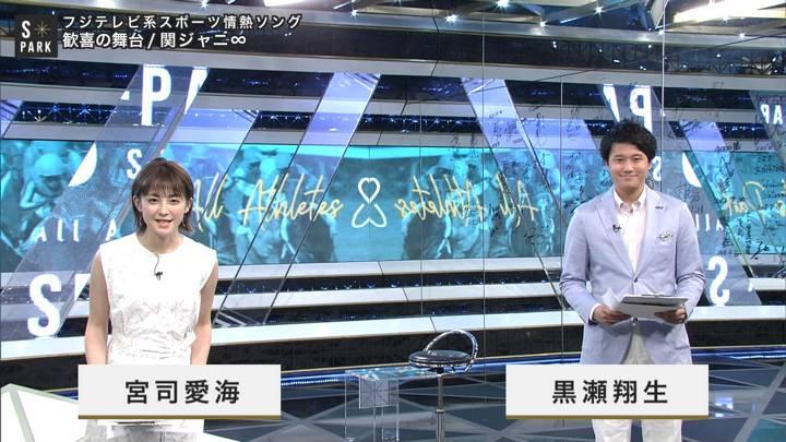2020年07月18日宮司愛海の画像02枚目