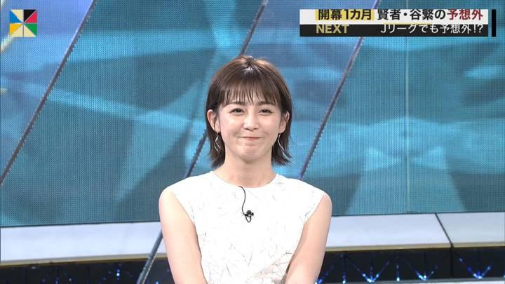2020年07月18日宮司愛海の画像15枚目