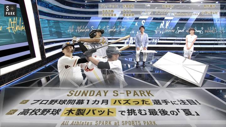 2020年07月18日宮司愛海の画像25枚目