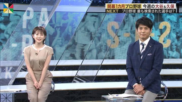 2020年07月19日宮司愛海の画像03枚目