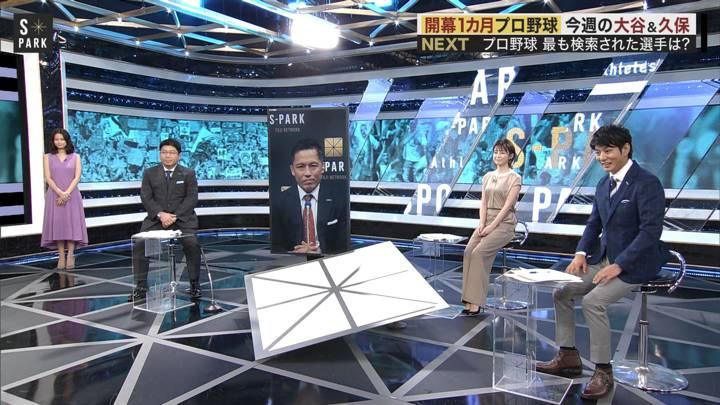 2020年07月19日宮司愛海の画像04枚目