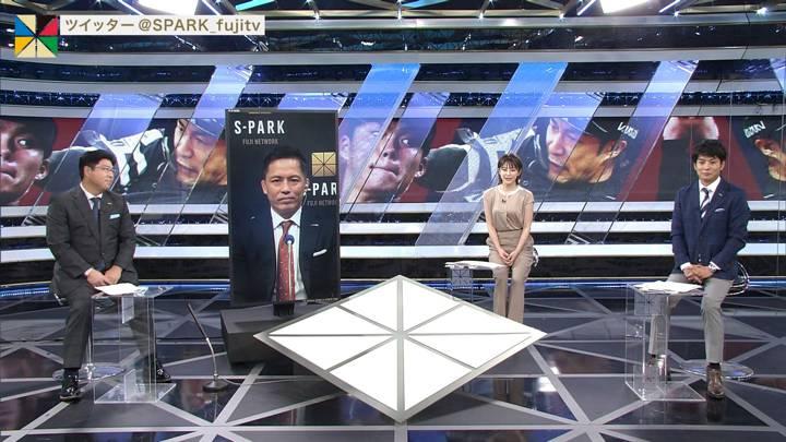 2020年07月19日宮司愛海の画像06枚目