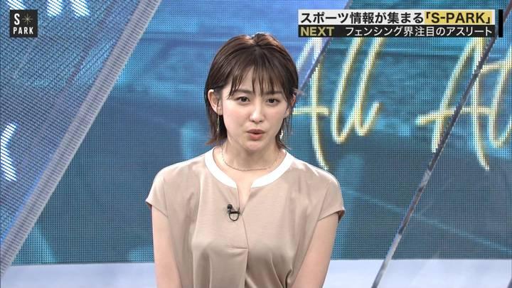 2020年07月19日宮司愛海の画像07枚目