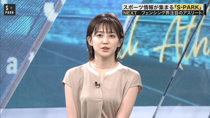 2020年07月19日宮司愛海の画像08枚目