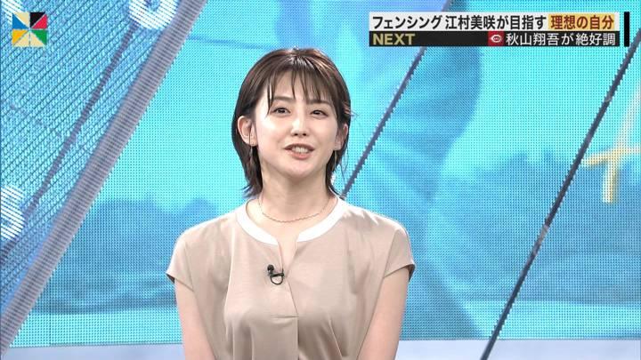 2020年07月19日宮司愛海の画像14枚目