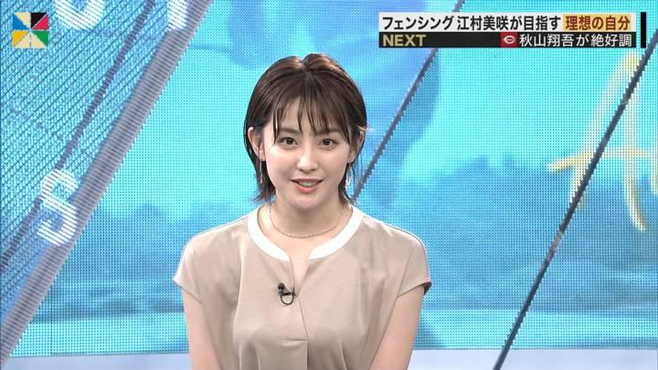 2020年07月19日宮司愛海の画像15枚目