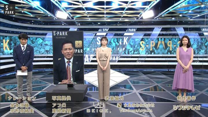 2020年07月19日宮司愛海の画像20枚目