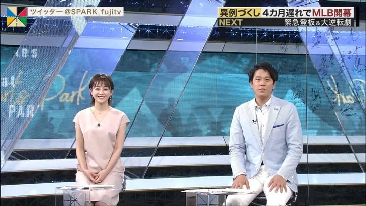 2020年07月25日宮司愛海の画像02枚目