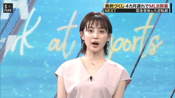 2020年07月25日宮司愛海の画像03枚目