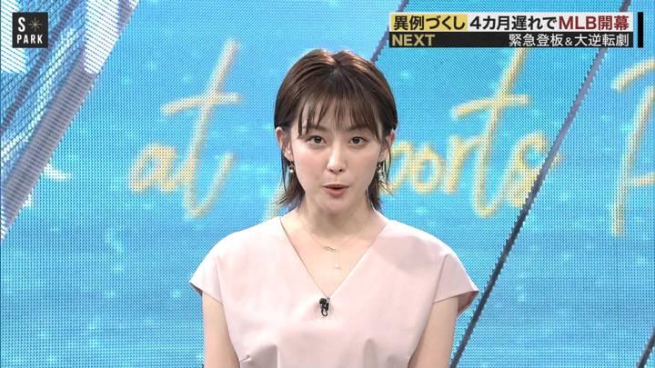 2020年07月25日宮司愛海の画像04枚目