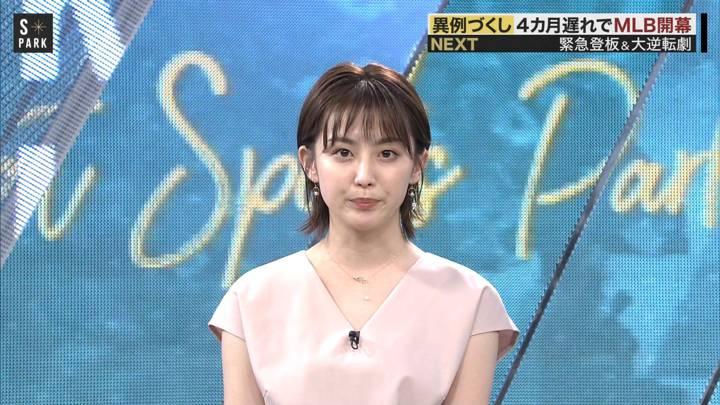2020年07月25日宮司愛海の画像06枚目