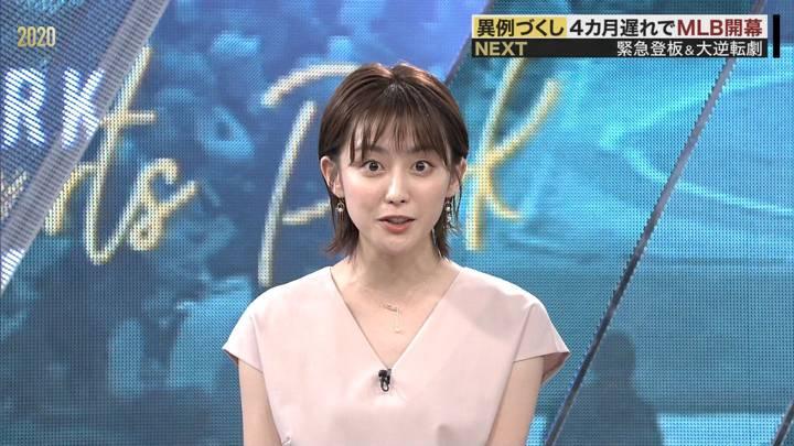 2020年07月25日宮司愛海の画像07枚目