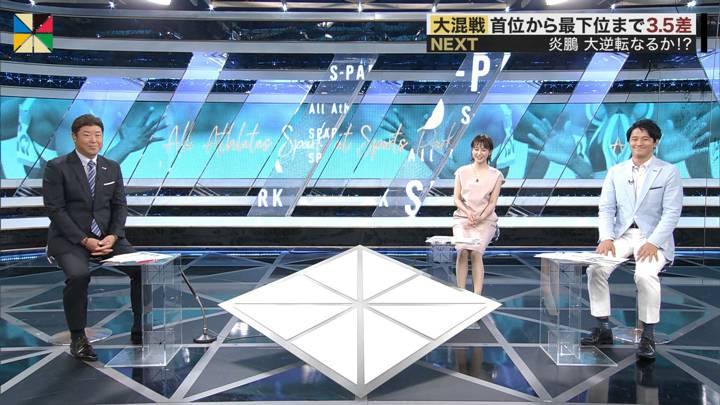 2020年07月25日宮司愛海の画像09枚目
